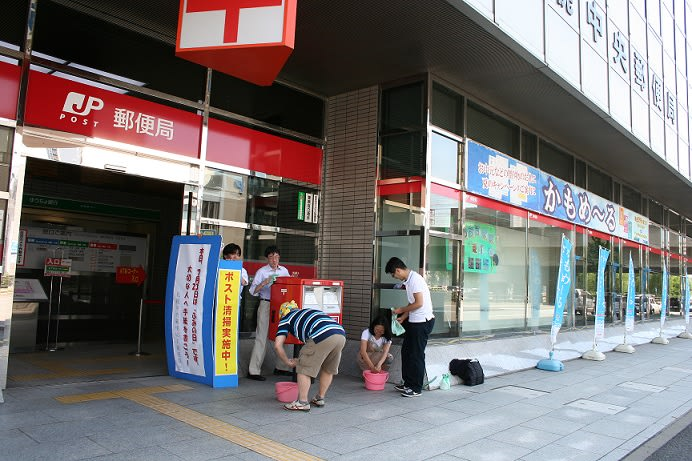 札幌中央郵便切手販売協会がポス...