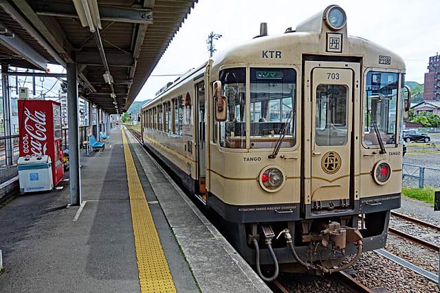 舞鶴日帰りミニ旅-07~京都丹後...
