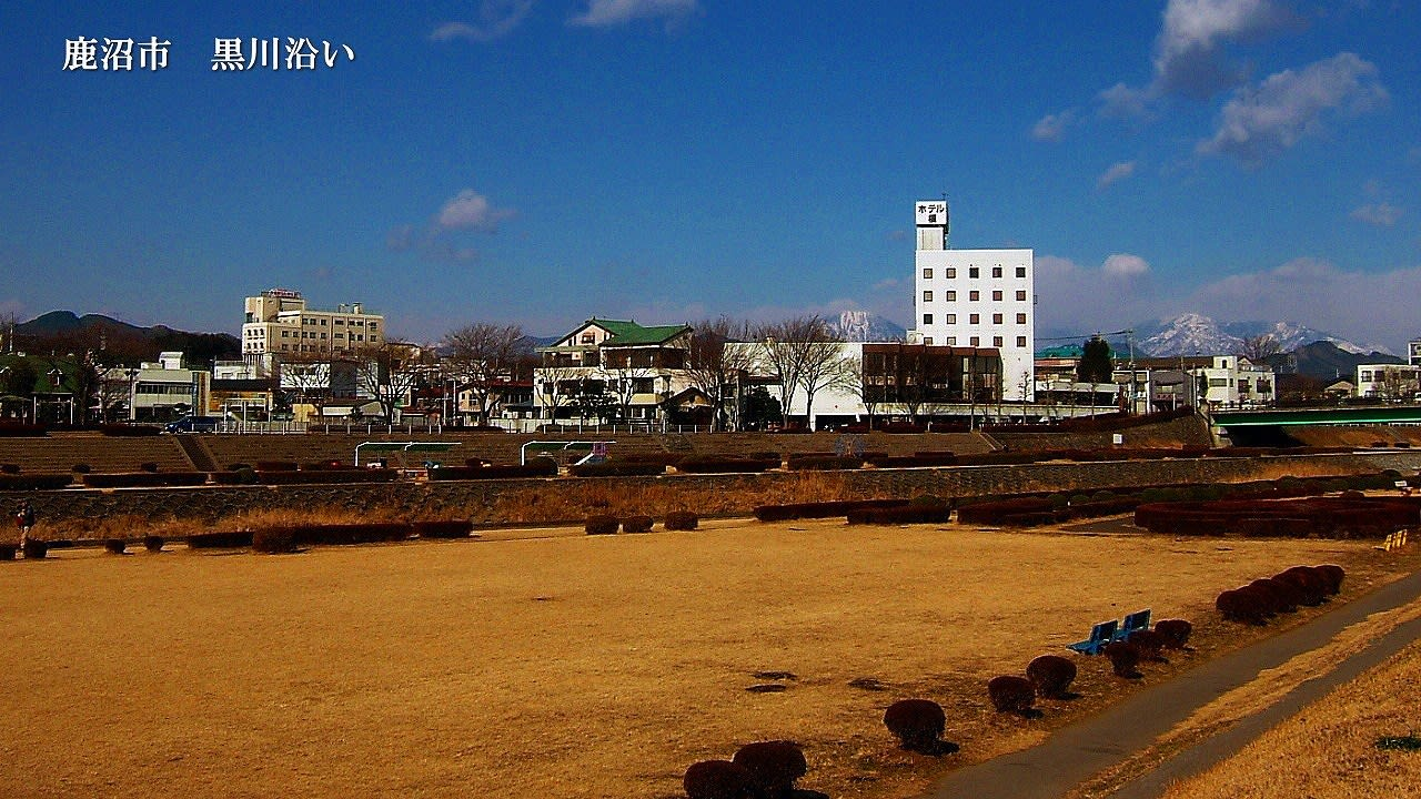 鹿沼駅(栃木県鹿沼市)のビジネスホテル|マピオ …