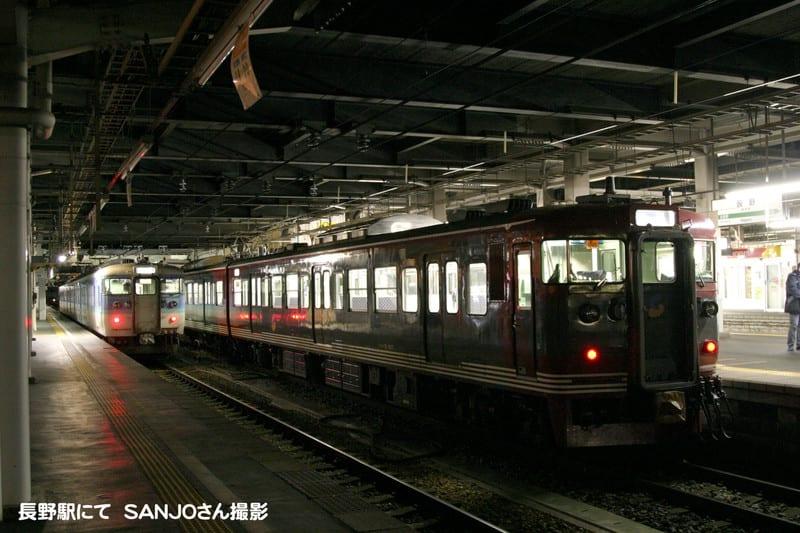 Sanjo_photo2