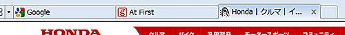 InternetExplorer8の「タブ」