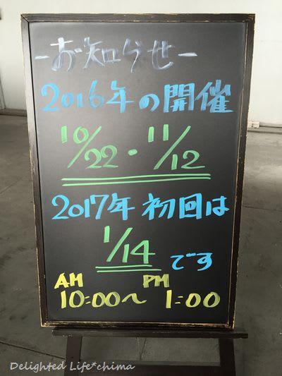 泉屋東京店 多摩川工場 | エフペリ