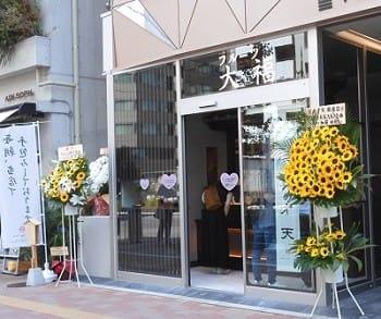 大福 銀座 フルーツ 【楽天市場】銀座千疋屋 銀座フルーツ大福
