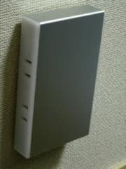 無印 ジョイントタップ・ロック付・コンセント3個口 型番:MJ‐JT12A