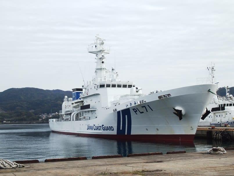 海上 保安 庁 船