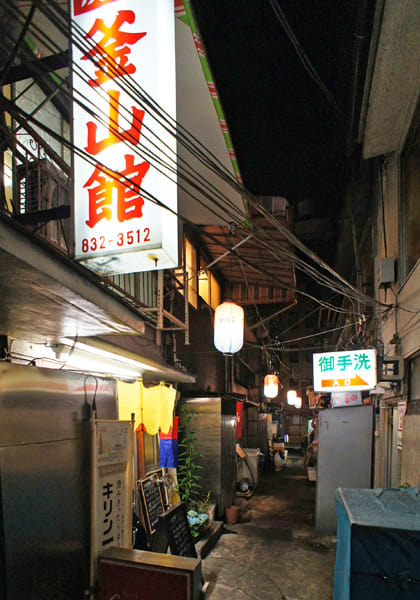 商店街・ストア遺産21「上野、キ...