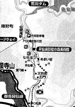 Shosenkyo_sengataki_2
