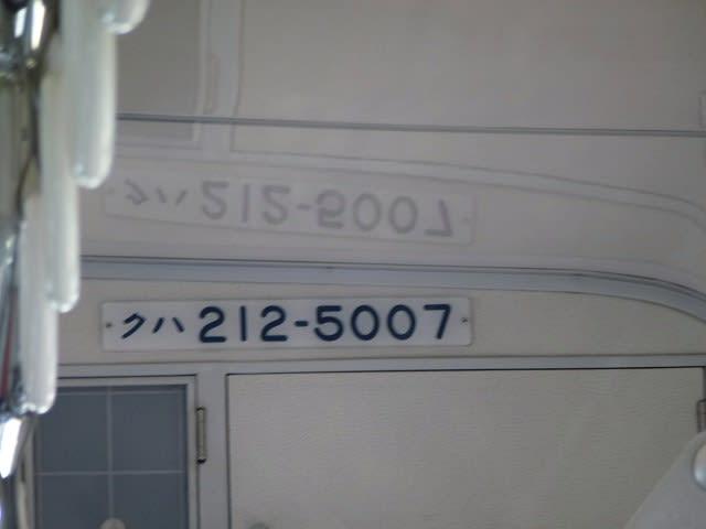 201302120006
