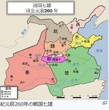 秦の始皇帝 と 倭国 - 古代日本...