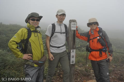 秋田駒登山Ⅱ