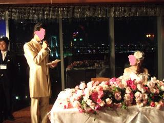 結婚式9 ~二次会2 「新郎から新婦への手紙」~ , イサカ