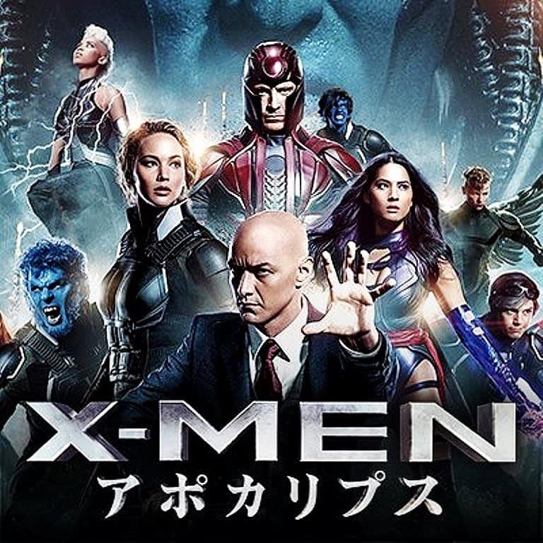 映画「X,MEN アポカリプス」 超面白かった!オススメ! Tジョイ長岡で上映中!