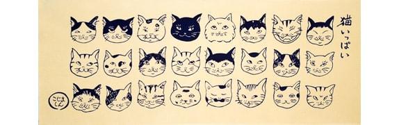 『猫いっぱい』1,000円