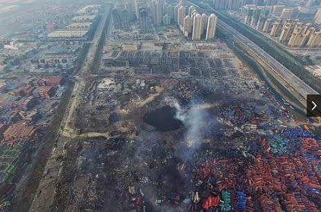 2015年天津浜海新区倉庫爆発事故