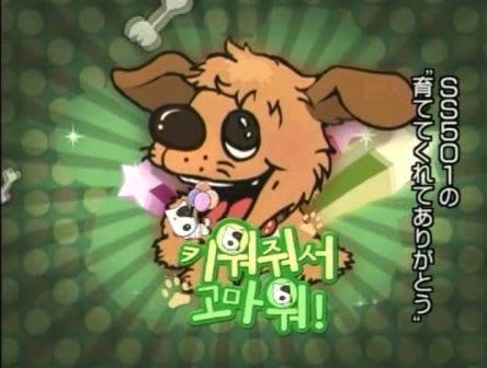 こちら こそ 韓国 語