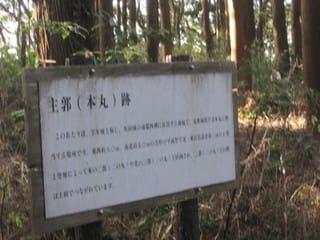 横芝 総武本線の旅5 - syuの日記...