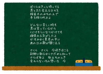 漢字 さんざめく