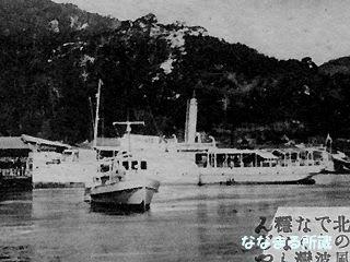 津々浦々 漂泊の旅