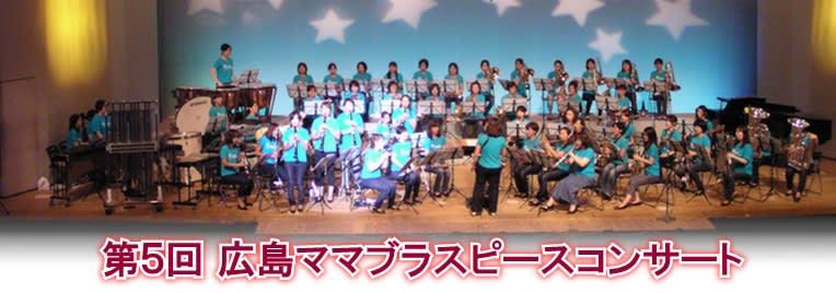 Peace52