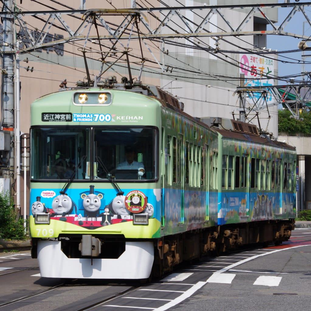 京阪700形「きかんしゃトーマス号」