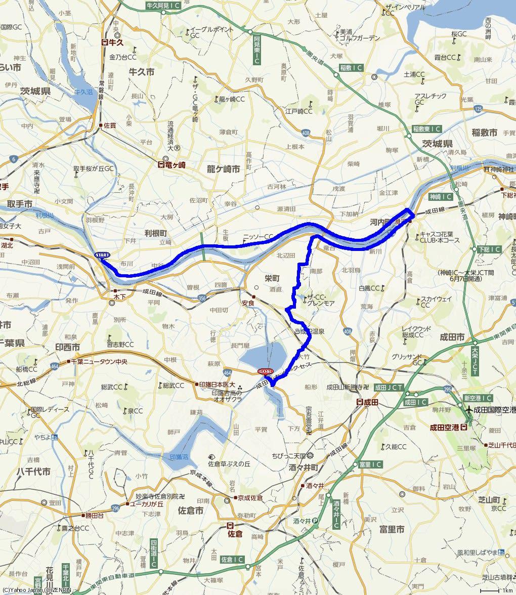 利根川サイクリングロードを走ってみたよ 2015年5月3日 日曜日 ...