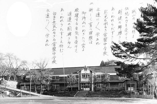 尾花沢市立尾花沢中学校