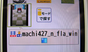 ファイル制限ありの画像はアイコンに表示される