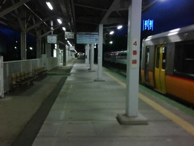 プチ旅行 終着駅 米沢
