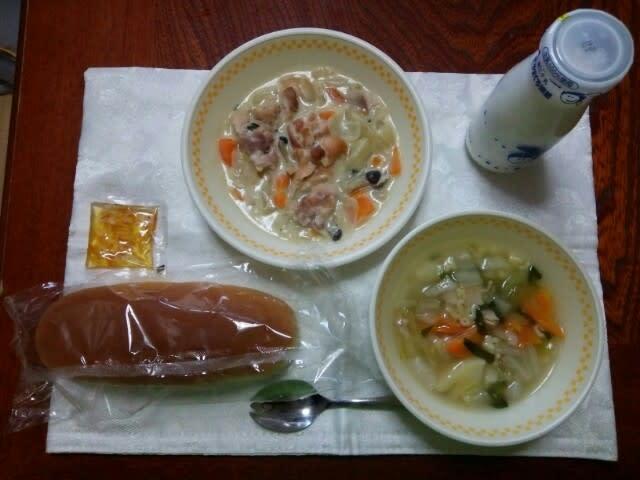 と abc は スープ ABCスープって何? ダイソーのキティちゃんマカロニで作ってみた