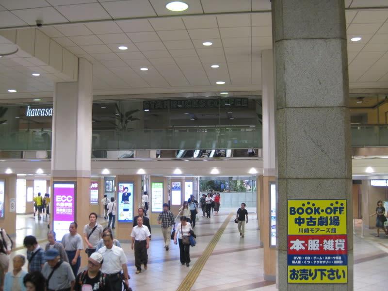 Kawasaki_072