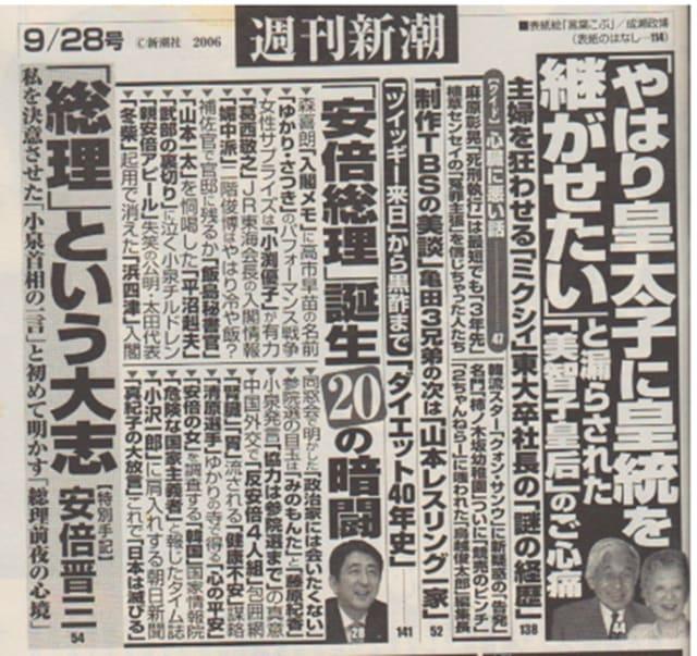 https://blogimg.goo.ne.jp/user_image/7a/39/c30271b270c157826b00fbb7855b3ad4.png