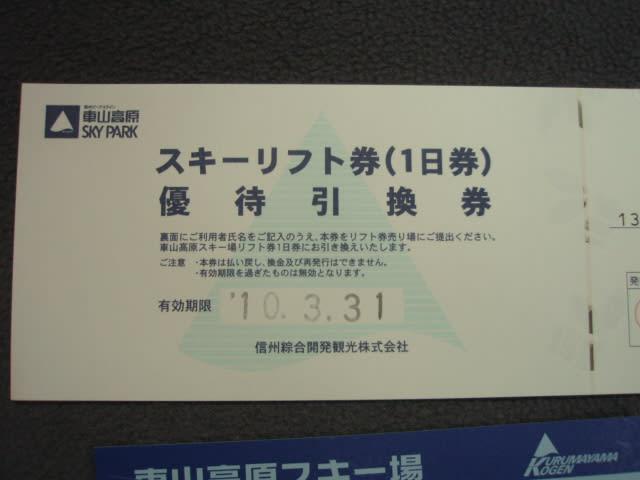 Ticket_002