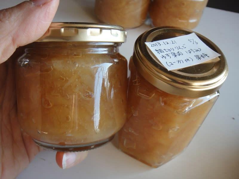 柚子果肉と細切りりんごジャム