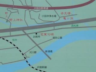 小田中周辺地図
