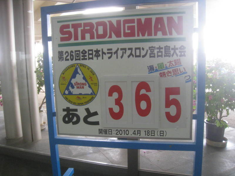 Try2_157