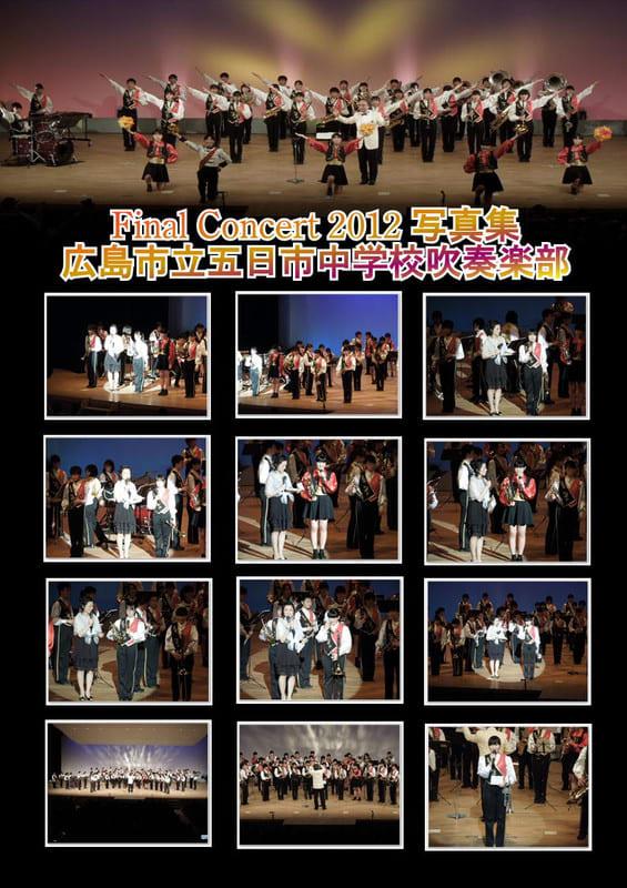 Final_concert_201215