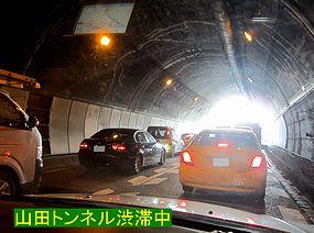 事故 姫路 バイパス