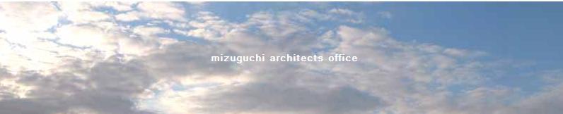 Mizuguchikennchiku_web2
