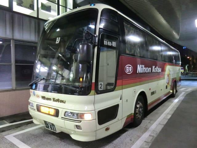 Tottori_01