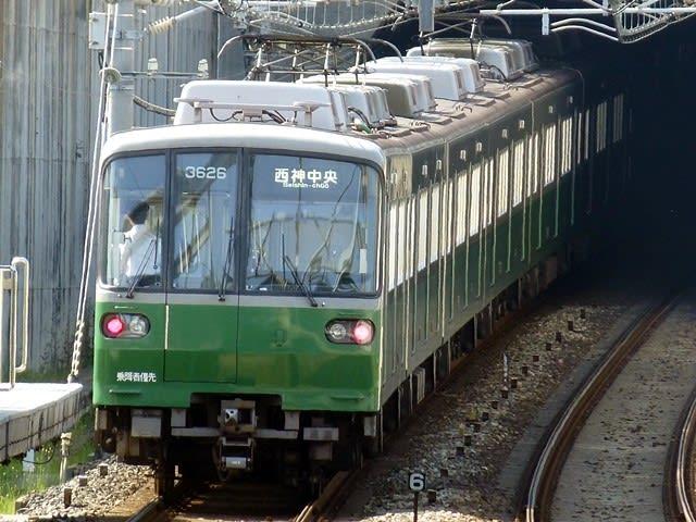 神戸市地下鉄復刻塗装3