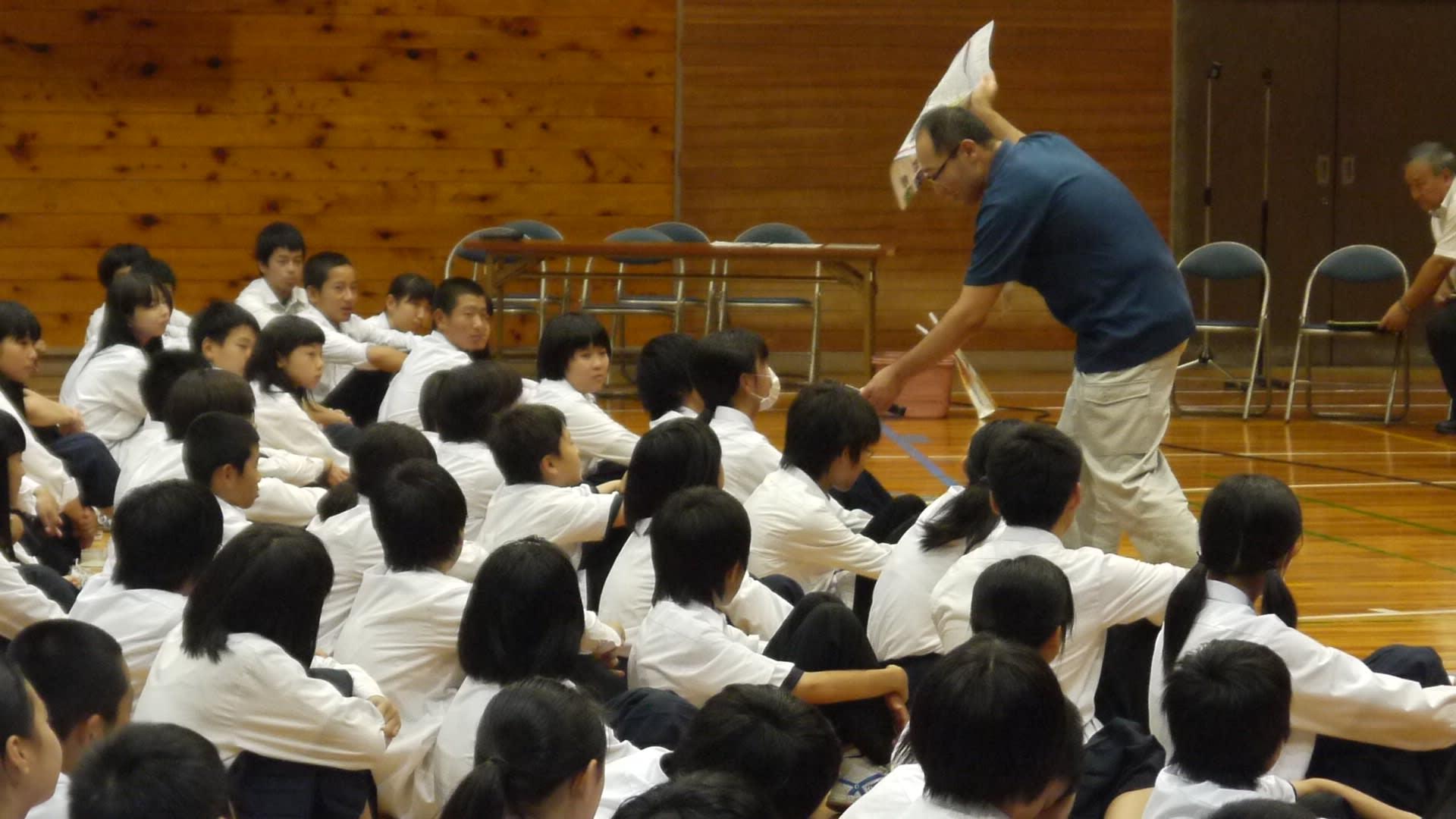 地震・津波避難訓練 - 緑丘中学校のお知らせ
