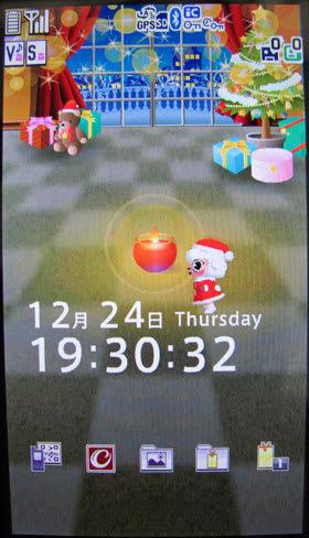 クリスマスVerの待受画面とメイドのメイちゃん