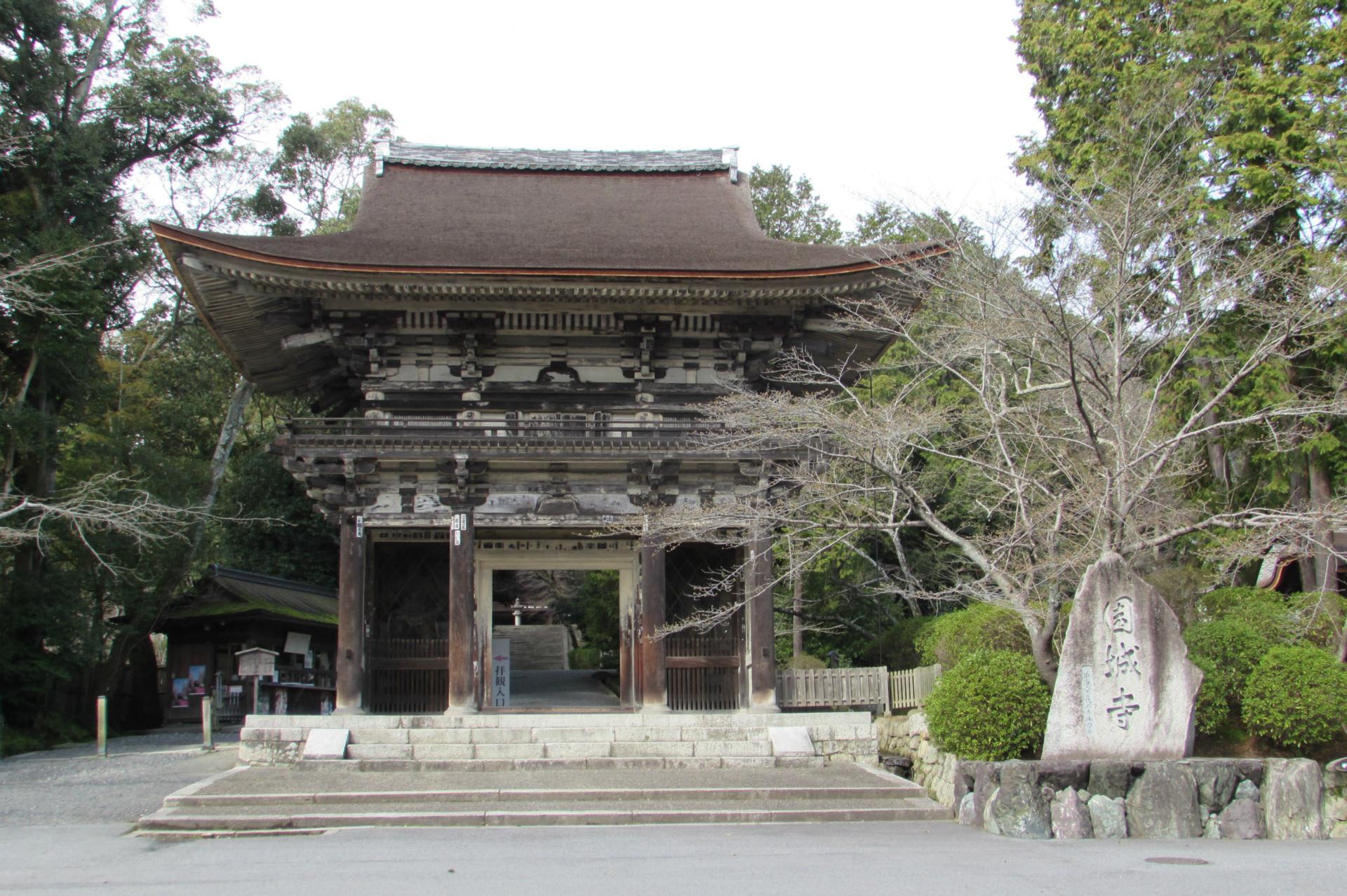 園城寺(三井寺) - 旅行 写真で紹...