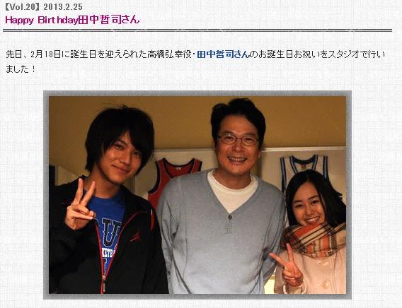 Images of 冗談でしょッ!離婚予定日 - JapaneseClass.jp