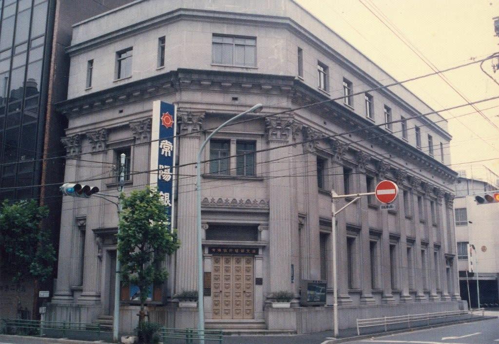 常陽銀行コード