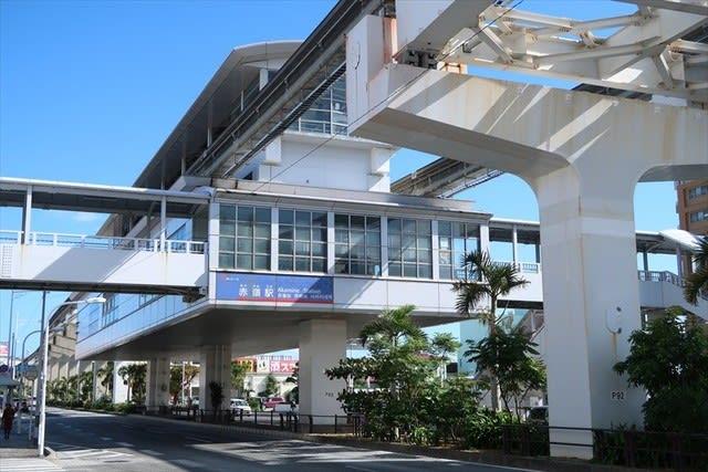 赤嶺駅 - 東京絵の具
