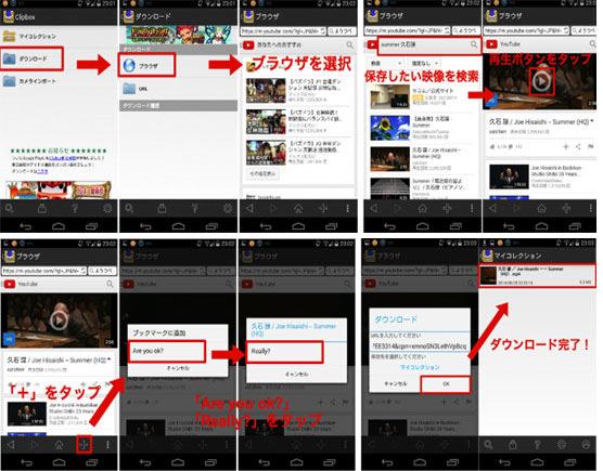 YouTubeの音楽をダウンロードしたい!iPhoneへ保 …