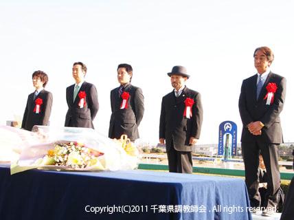 NARグランプリ2010受賞者紹介と...