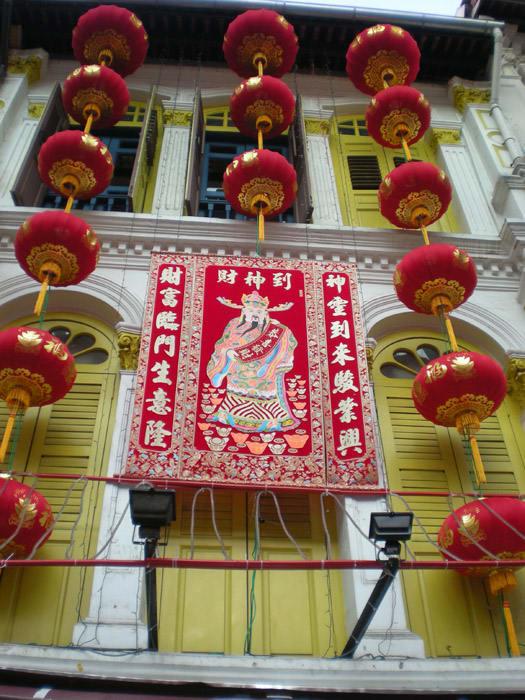 正月 シンガポール 旧