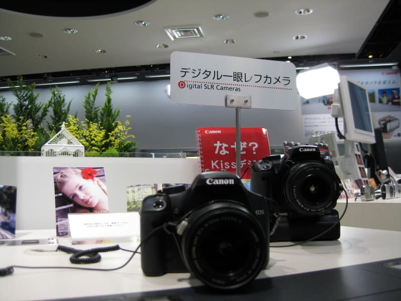 Canon_showroom_009